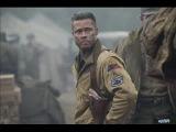 Ярость (2014) смотреть онлайн в хорошем HD качество DVDRIP