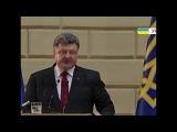 Выступление Порошенко во Львове 3 октября 2014