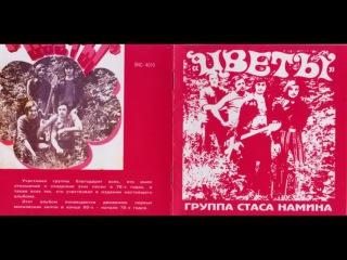 ����� ������ ����� ������ - 1972-1979- ������