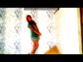�Webcam Toy� ��� ������ Dj Moara FEAT Rihanna - My live [ DubStep 2013 ] ������ 2013 Dab Dub Step ����� ������� ��� Dub ���� ����� ������� New ������ dabstep. Picrolla
