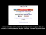 Виктор Аргонов Project, техно-симфония