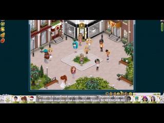 видео как стать богатым в игре аватария