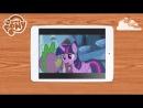 мой маленький пони на русском 4 сезон 24 серия (GALA Voices)