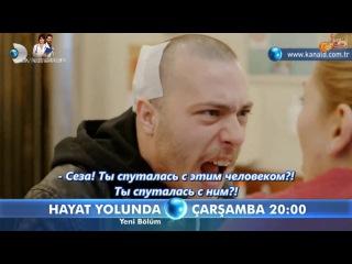 """����� �� 10 ����� (""""�� ��������� ����""""/""""Hayat Yolunda"""")."""